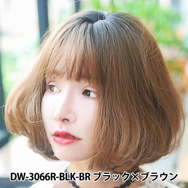 ウィッグ 『Tefure (テフリ) 大人ボブ ブラック×ブラウン DW-3066R』 Fujitatsu 富士達