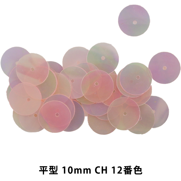 スパンコール 『平型 10mm CH 12番色』