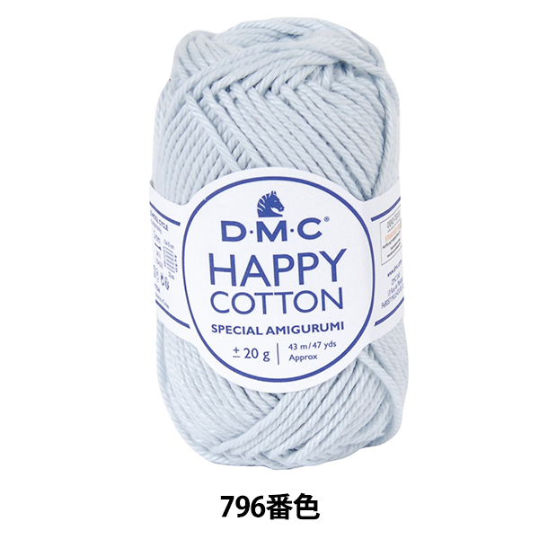 春夏毛糸 『ハッピーコットン ANGEL エンジェル 796番色』 DMC ディーエムシー