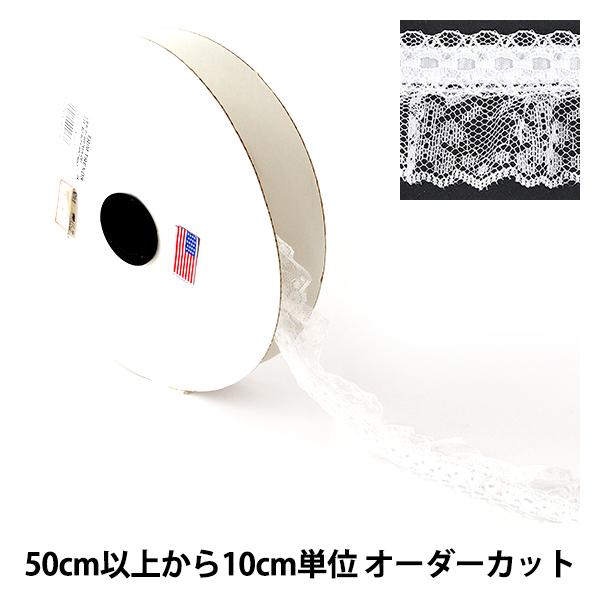 【数量5から】レースリボンテープ 『レース ホワイト 000762 K-C01 チープレース』