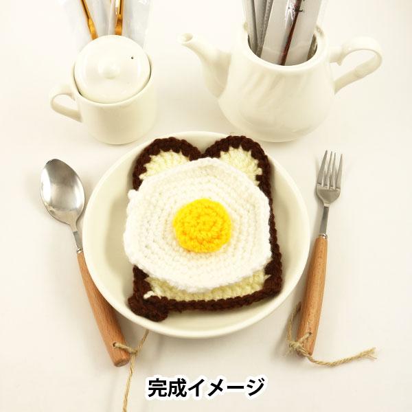 選べる毛糸特別セット 『スーパーアクリルで編む 食材エコたわし(編み図レシピ付き)』