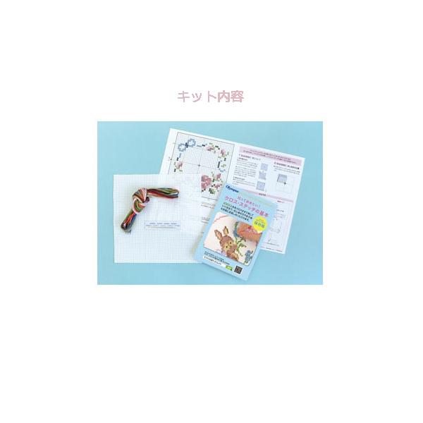 刺しゅうキット 『刺繍キット はじめてのクロスステッチ トリと花かご 9036』 Olympus オリムパス