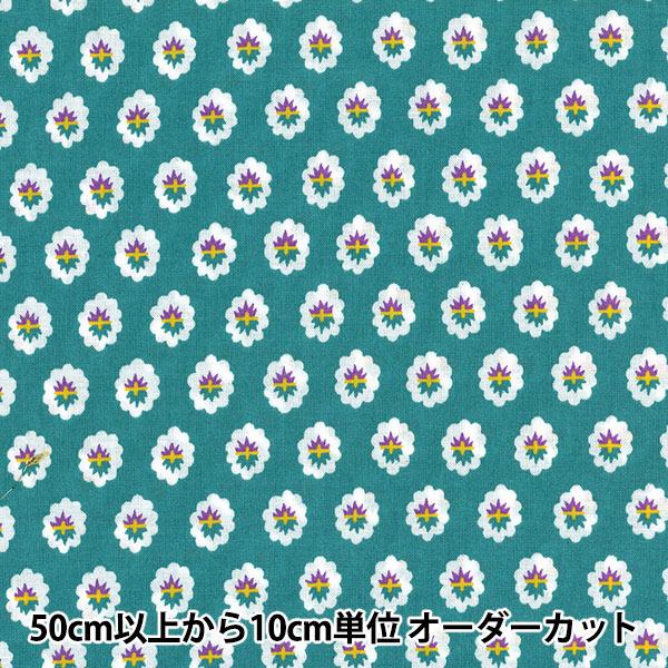 【数量5から】 生地 『SOULEIADO ソレイアード ラ・フルール・ドゥ・モーサンヌ SLF-2I』