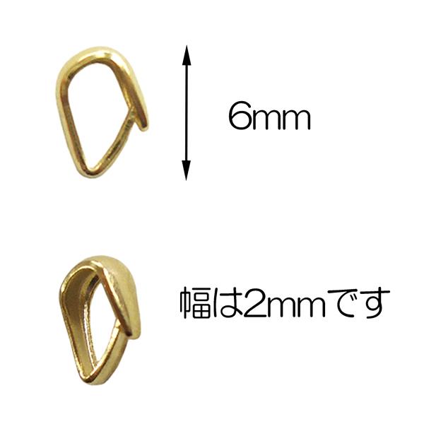 手芸金具 『甲丸バチカン 小 金色』