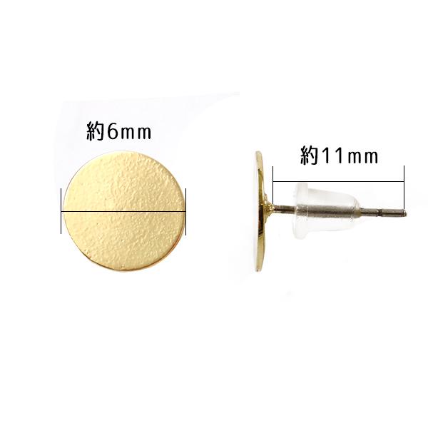 手芸金具 『ステンレスピアス 平板 6mm ゴールド 金 G』