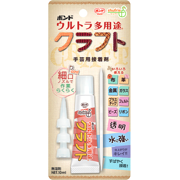 接着剤 『ボンド ウルトラ多用途クラフト 手芸用接着剤 10ml #04965』 コニシ KONISHI ボンド