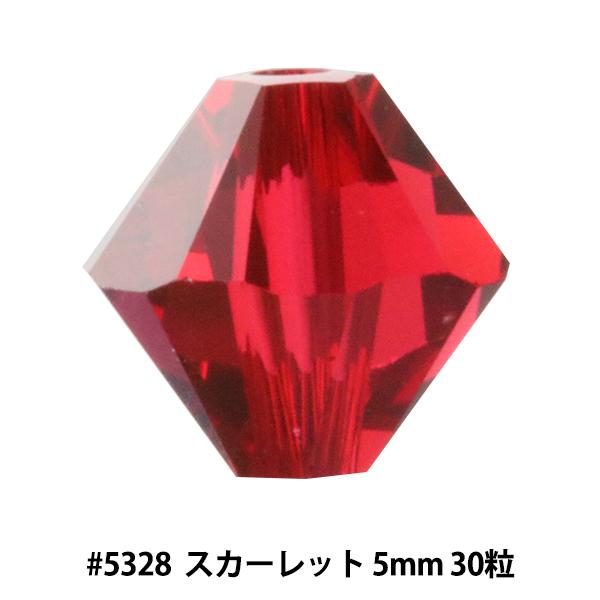 スワロフスキー 『#5328 XILION Bead スカーレット 5mm 30粒』 SWAROVSKI スワロフスキー社