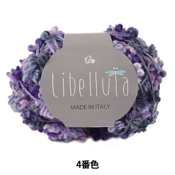 秋冬毛糸 『Libellula (リベルラ) 4番色』 Puppy パピー