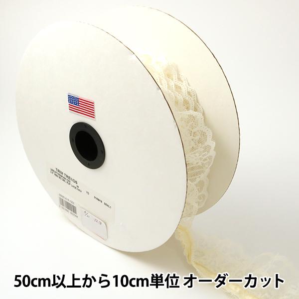 【数量5から】レースリボンテープ 『レース アイボリー 000614 K-C02 チープレース』