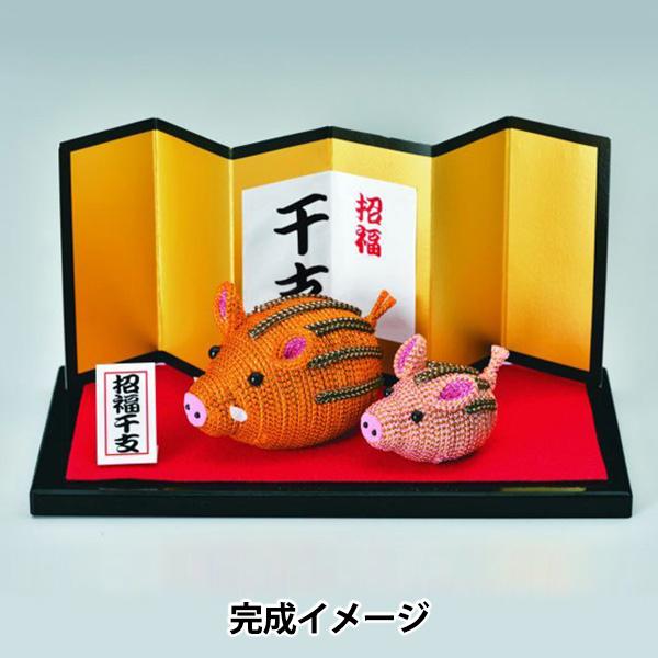 手芸キット 『金運上昇 縁起亥 MF-22 タカギ繊維』 Panami パナミ タカギ繊維