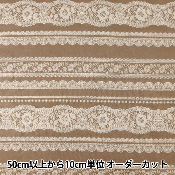 【数量5から】 生地 『コンパス Clean lace ボーダー柄 茶色 LOA-61020-2C』 KOKKA コッカ