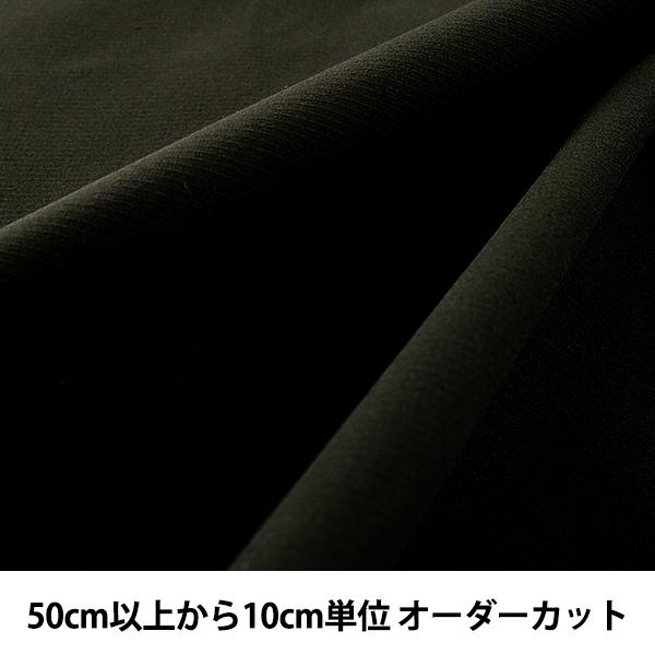 【数量5から】生地 『のびるリップストップ (リップストップストレッチ) 6ブラック』