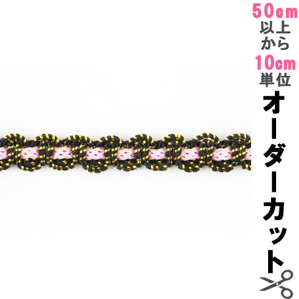【数量5から】手芸ブレード 『ラメブレード 10313』
