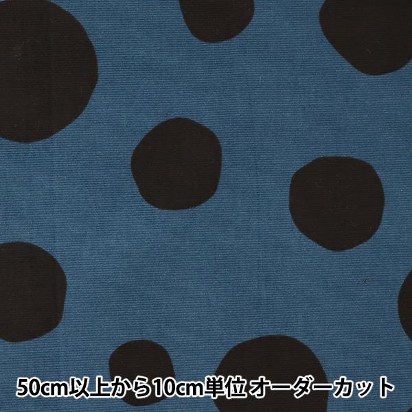 【数量5から】生地 『コール天プリント ドット柄 ブルー×ブラック AP-05403-2E』