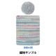 ソックヤーン 毛糸 『FREE SOCK COTTON(フリーソックコットン) D60-05番色』 World Selection ワールドセレクション【ユザワヤ限定商品】
