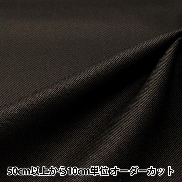【数量5から】生地 『カツラギデニム ブラック 010 25000』
