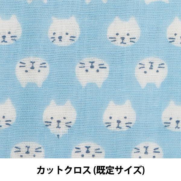 生地 『Wガーゼ (ダブルガーゼ) ねこ 50cm カットクロスC-KTS3744-B』 COTTON KOBAYASHI コットンこばやし 小林繊維