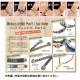 ビーズキット 『メンズブレスキット Part2 メタリック・ラップブレスレット BFK-278』 MIYUKI ミユキ