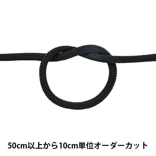 【数量5から】 手芸ひも 『クララコード 太 30番色 KUR5000』