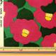 【数量5から】 生地 『綿麻キャンバス 椿柄 KSP5375-C』 COTTON KOBAYASHI コットンこばやし 小林繊維