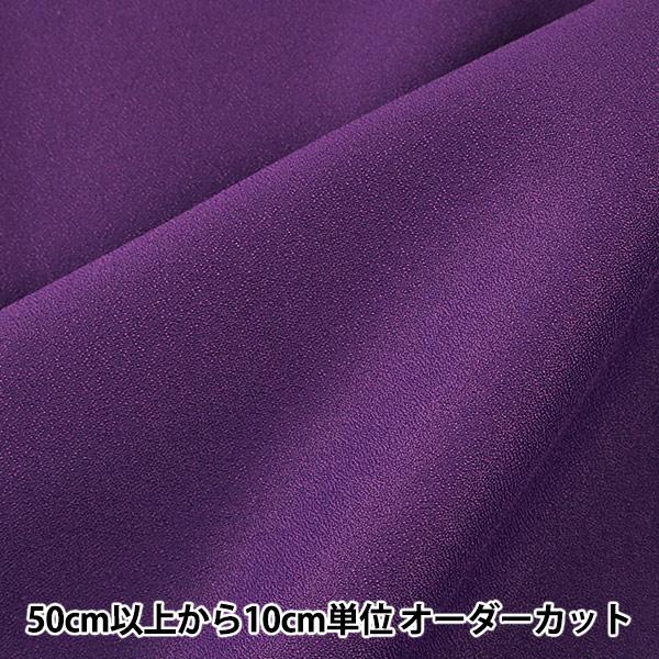 【数量5から】生地 『コスチュームアムンゼン パープル』【ユザワヤ限定商品】