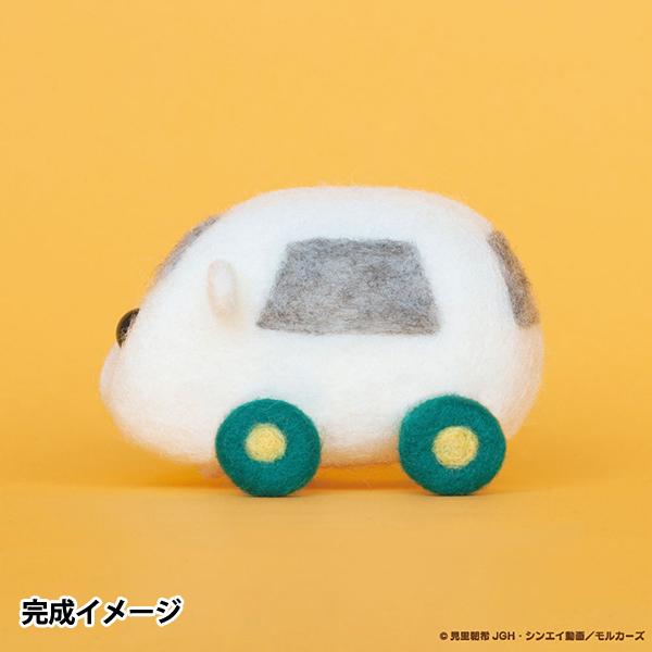 【予約販売】羊毛フェルトキット 『ニードルフェルトでつくるPUIPUIモルカー シロモ』 【2021年5月末入荷予定】
