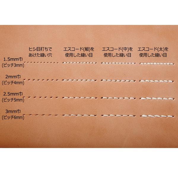 手芸工具 『1本ヒシ目打 2mm巾』 LEATHER CRAFT クラフト社