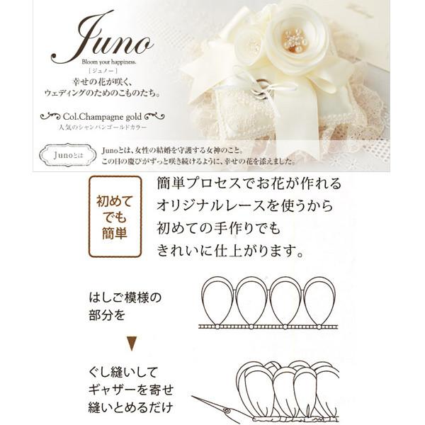 ハマナカ ジュノー リングピロー キット 大きなお花とブーケのピロー/H431-153[ウエディング/リングピロー/結婚/指輪/小物/手作