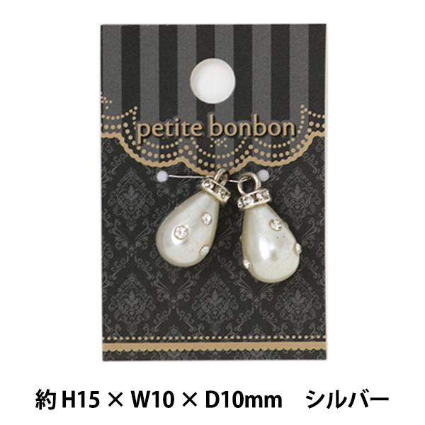 ドロップ型パールGN-03-2-F1