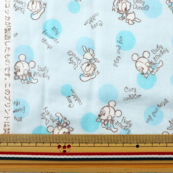 【数量5から】生地 『Wガーゼ (ダブルガーゼ) ディズニー ベビー ミッキーマウス&ドナルドダッグ サックス』 KOKKA コッカ