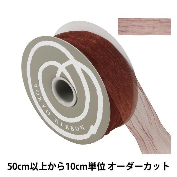 【数量5から】 リボン 『リプレ 幅約4cm 61番色 34600』 TOKYO RIBBON 東京リボン