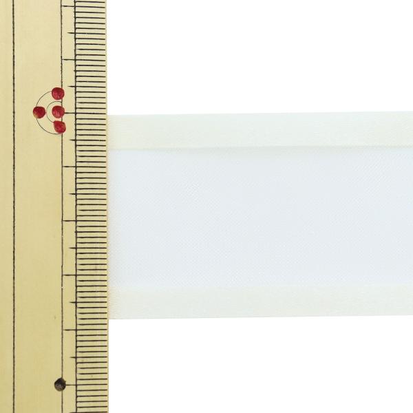 【数量5から】 リボン 『シェアーサテン 195 幅約3.6cm 19番色』 AOYAMARIBBON 青山リボン