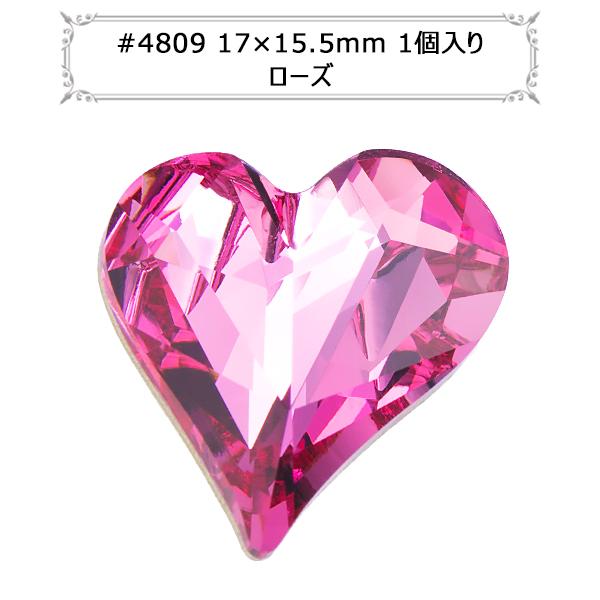 スワロフスキー 『#4809 Sweet Heart Fancy Stone ローズ 17×15.5mm 1粒』 SWAROVSKI スワロフスキー社