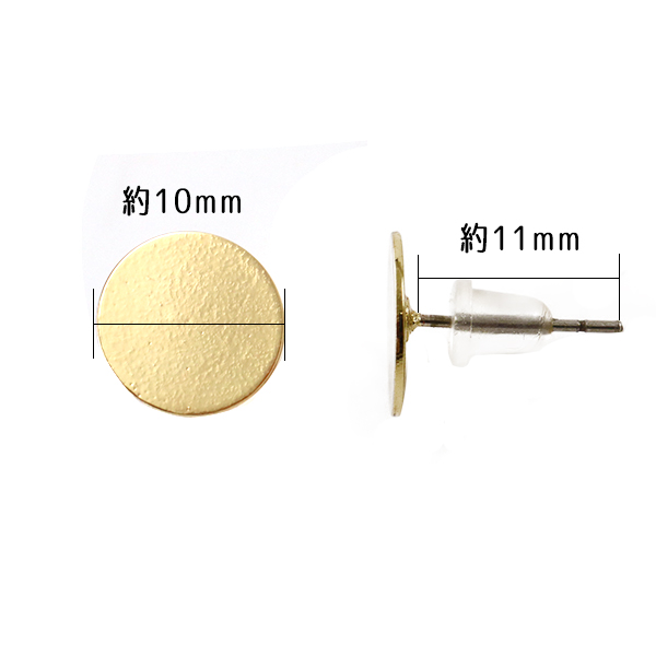 手芸金具 『ステンレスピアス 平板 10mm ゴールド 金 G』