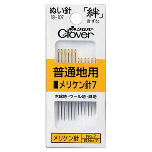 手縫い針 『ぬい針 絆 メリケン針7 Y7 18-107』 Clover クロバー