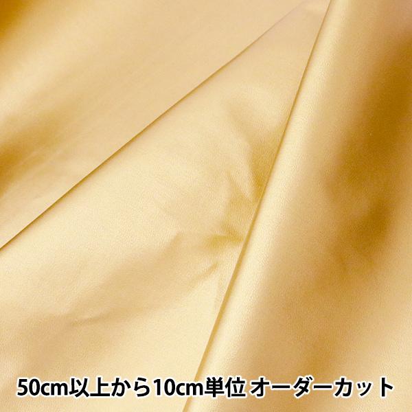 【数量5から】生地 『ニューファイター 154番色 ゴールド』