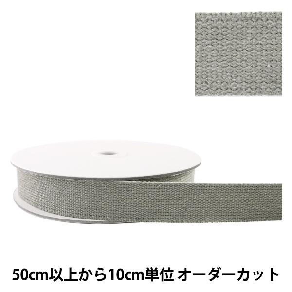 【数量5から】手芸テープ 『ヴィンテージ風テープ 30mm ライトグレー』