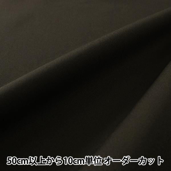 【数量5から】生地 『のびるナイロン (ハイテンションナイロンストレッチ) 4チャコールグレー』