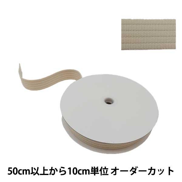 【数量5から】 手芸テープ 『コール織りテープ 幅約3cm オフホワイト TPC30-L』