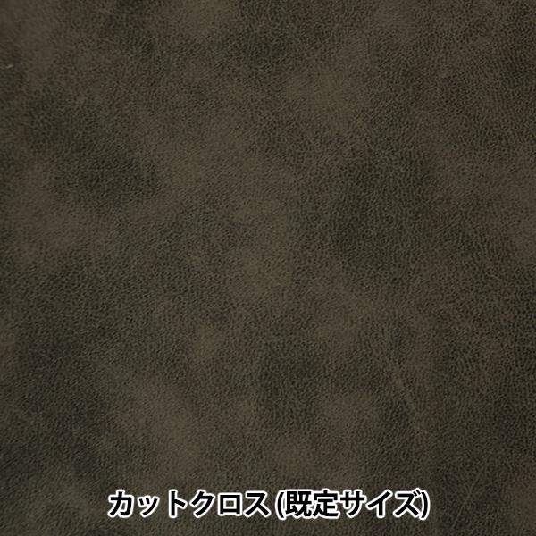 【カットクロス最大20%オフ】 生地 『革調フェルト カットクロス ブラック』