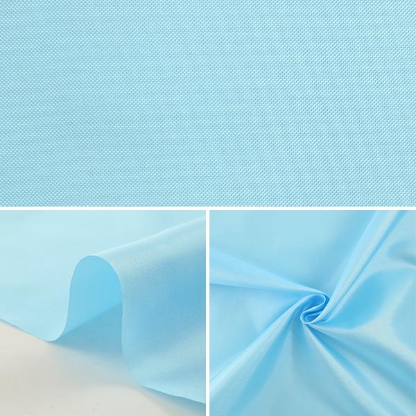 【数量5から】生地 『セラミカタフタ ライトブルー 210-26』