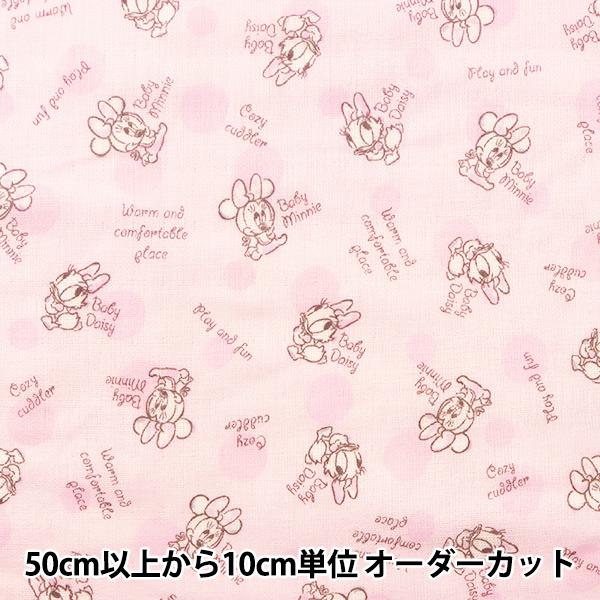 【数量5から】 生地 『ダブルガーゼ ディズニー ベビー ミニーマウス&デイジー ピンク』 KOKKA コッカ