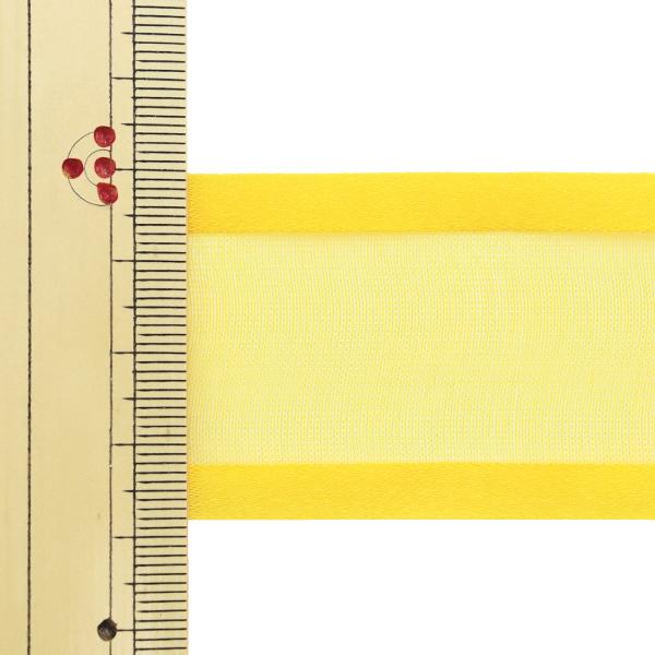 【数量5から】 リボン 『シェアーサテン 195 幅約3.6cm 64番色』 AOYAMARIBBON 青山リボン