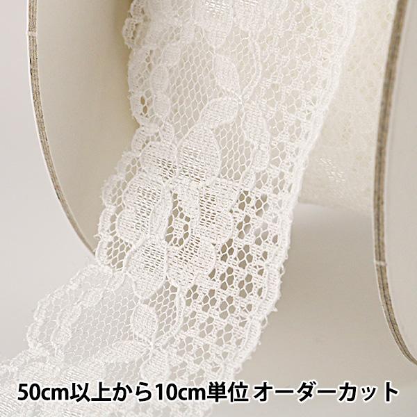 【数量5から】 『ラッセルレース 白 幅約33mm』 764827