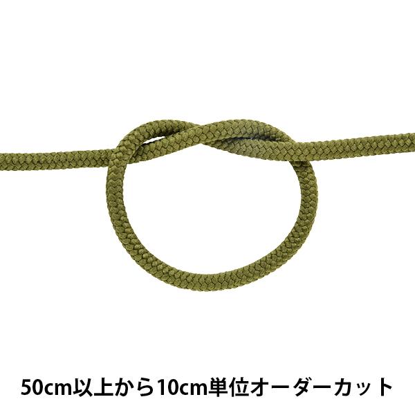 【数量5から】 手芸ひも 『クララコード 太 55番色 KUR5000』
