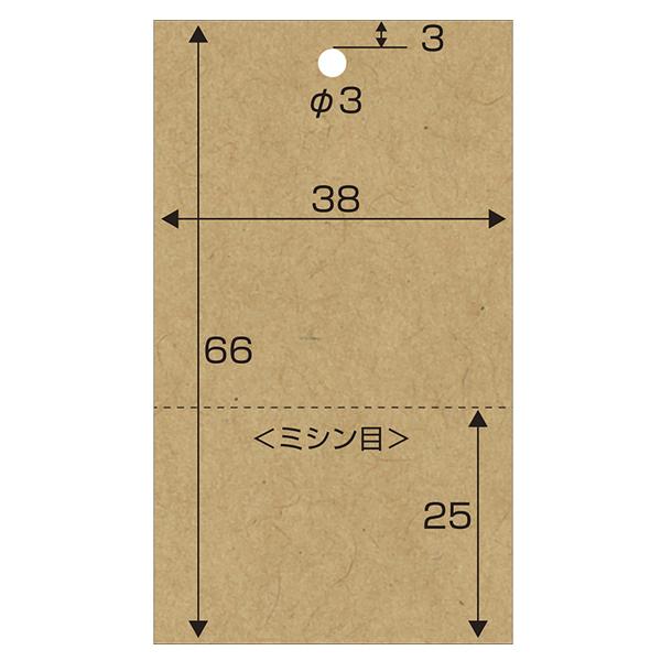 販促物 『OAオリジナルTAG作成用紙 クラフト L 44-7102』 ORIGINAL WORKS オリジナルワークス SASAGAWA ササガワ