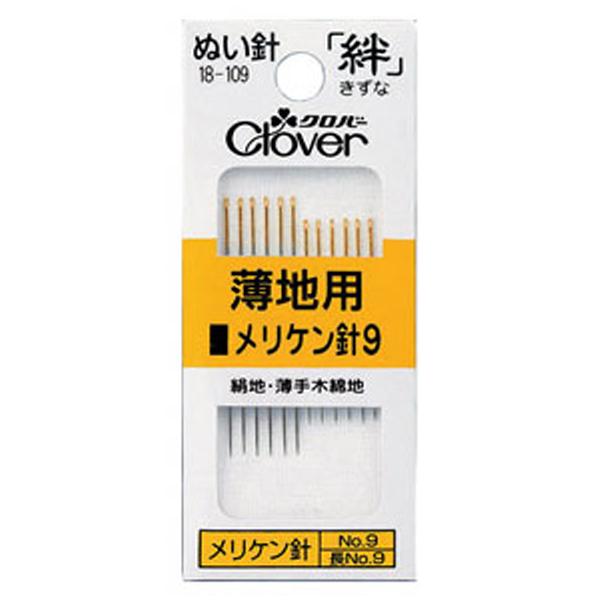 手縫い針 『ぬい針 絆 メリケン針9 Y9 18-109』 Clover クロバー