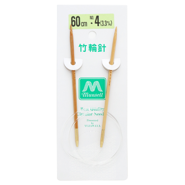 【編み物道具最大20%オフ】編み針 『硬質竹輪針 60cm 4号』 mansell マンセル【ユザワヤ限定商品】