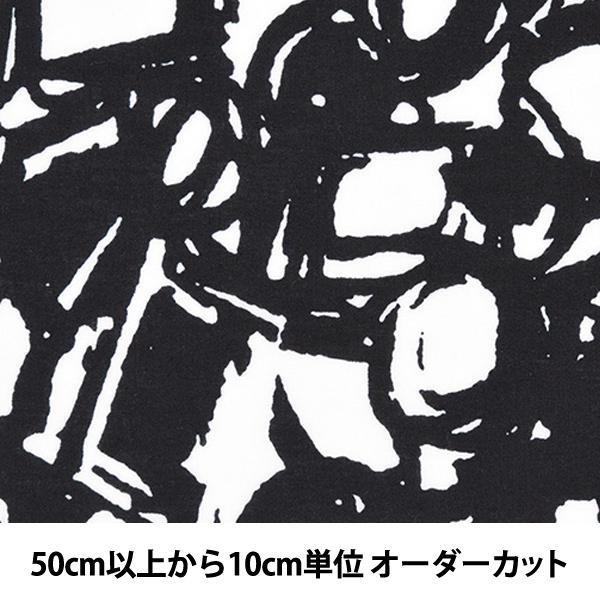 【数量5から】生地 『ソフトパール 208007-61』 【雑誌掲載】