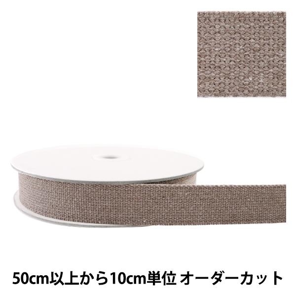 【数量5から】手芸テープ 『ヴィンテージ風テープ 30mm ブラウン』